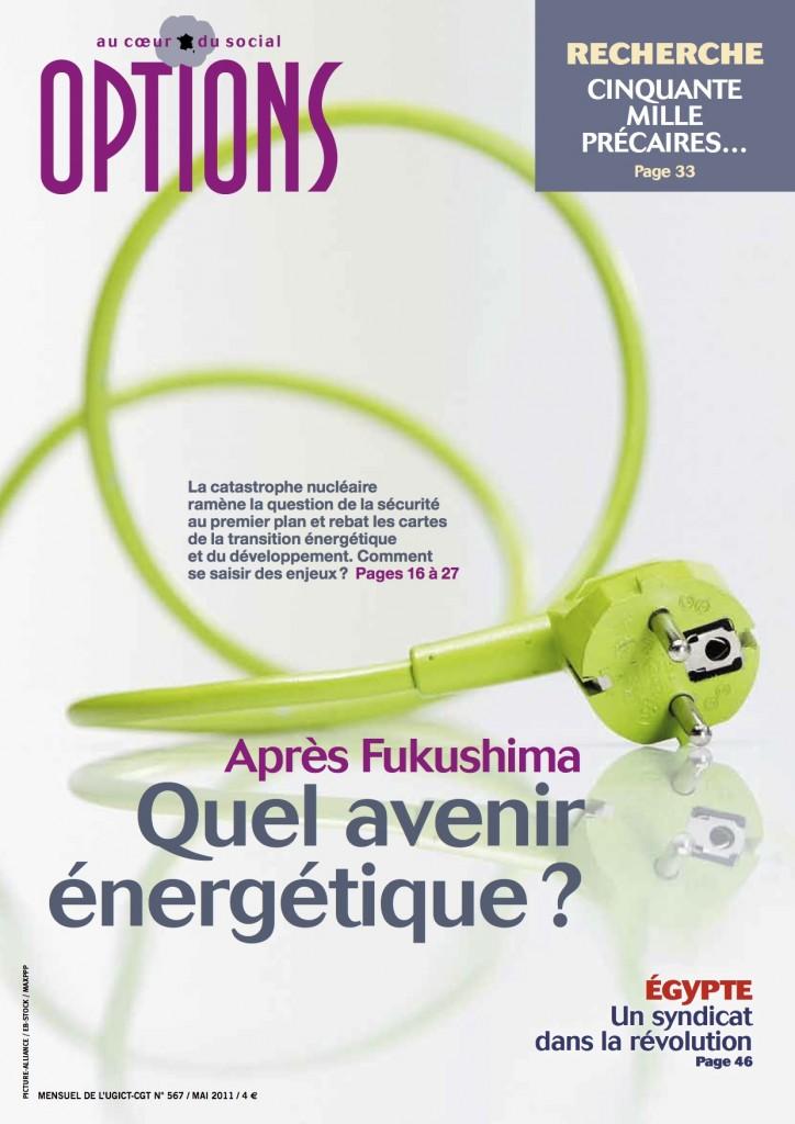 options-567-mai-2012